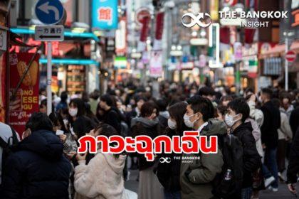 รูปข่าว ยอดป่วยโควิด-19 ในญี่ปุ่นพุ่งสูง นายกฯ เตรียมประกาศ 'ภาวะฉุกเฉิน'