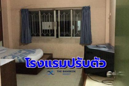 รูปข่าว 29 โรงแรม 'นราธิวาส' เตรียมรับผู้ป่วยโควิด-19 พักฟื้นก่อนกลับบ้าน
