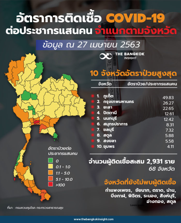 27 Map increase 01 1