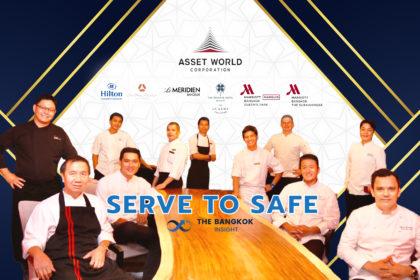 รูปข่าว สร้างพลังใจสู้ภัยโควิด-19!! แอสเสท เวิรด์ 'Serve to Safe' ผนึกเชฟยอดฝีมือ ส่งตรงความอร่อยถึงบ้าน