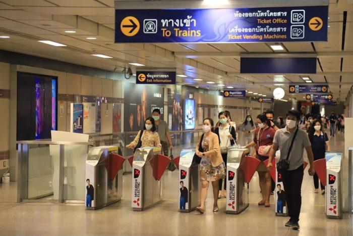 รถไฟฟ้า สายสีน้ำเงิน ขึ้นค่าโดยสาร