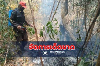 รูปข่าว 'วราวุธ' ลั่นจัดการเด็ดขาด แก้ปัญหาไฟป่าภาคเหนือ
