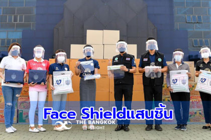 รูปข่าว 'บุรีรัมย์ ยูไนเต็ด' พร้อมจิตอาสาผลิต 'Face Shield (DIY)' มอบเจ้าหน้าที่ 100,610 ชิ้น