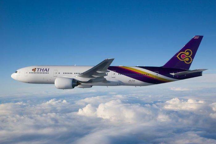 ห้ามพนักงานการบินไทยให้ข่าว