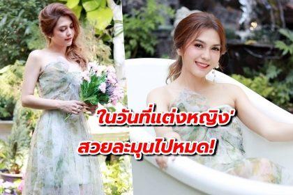 รูปข่าว ในวันที่แต่งหญิง! พั้นช์ ปรับลุคจากสาวเท่ มาเป็นสไตล์สาวหวาน สวยละมุนไปหมด