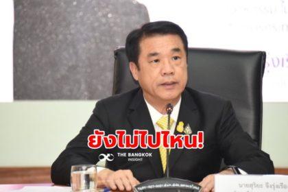 รูปข่าว แจง 'พานาโซนิคปิดโรงงาน' แค่ปรับแผน! ยังยึดไทยเป็นฐานการผลิต