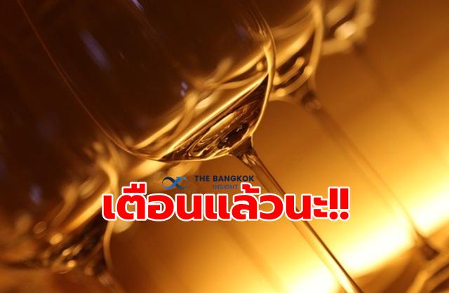 แก้วเหล้า25631