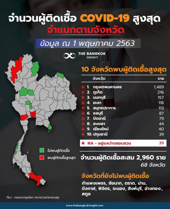 1 May map increase02 01