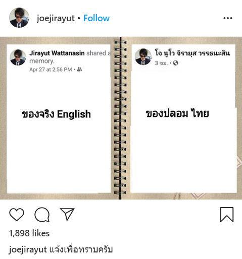 2 โจ นูโว 4