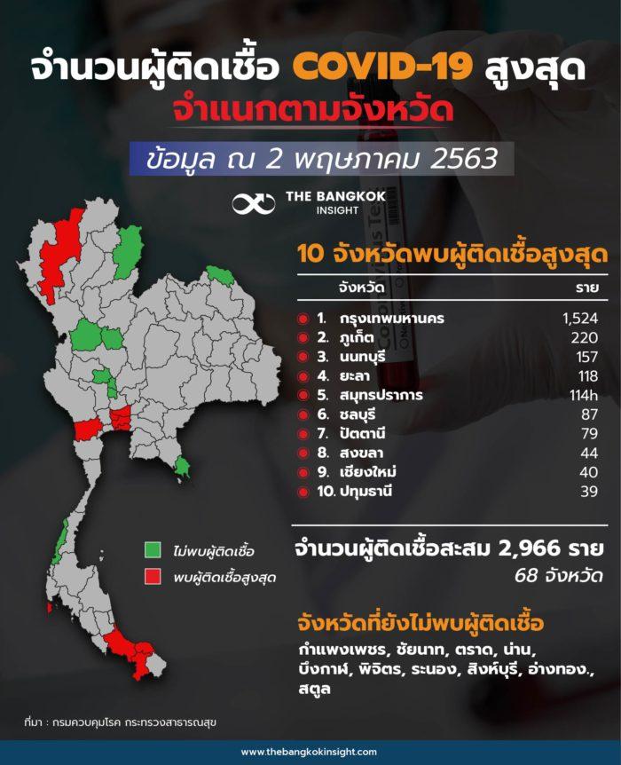 2 May map increase02 01