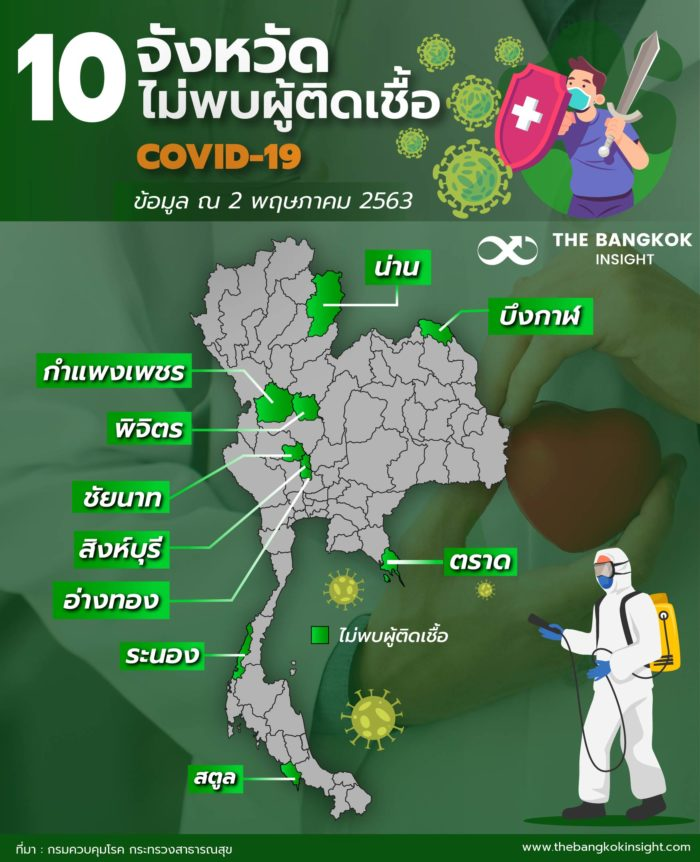 2 May map non infection02 01