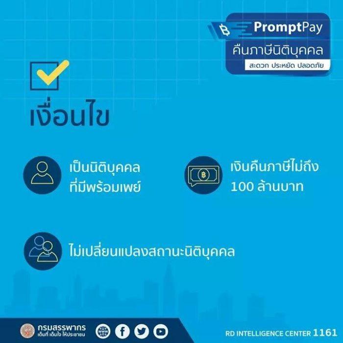 95233761 904578273341313 5158487229823188992 n
