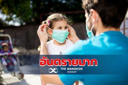 รูปข่าว หน้ากากอนามัย 'อันตรายมาก' แพทย์ญี่ปุ่นห้ามเด็กต่ำกว่า 2 ขวบใส่