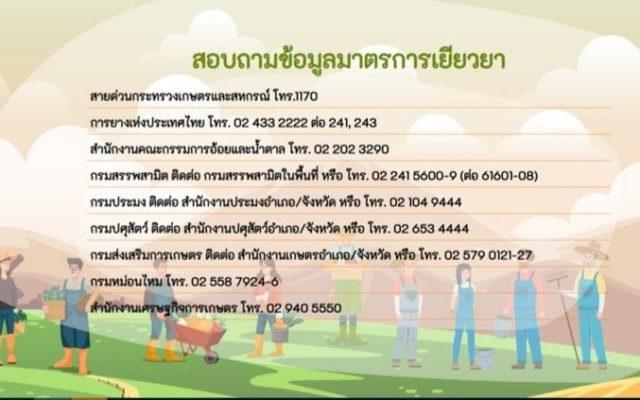 moac205634 e1589946380165