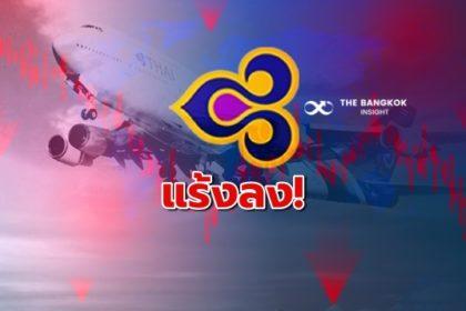 รูปข่าว การบินไทยแร้งลง! 'ไพศาล'งงมีใบสั่งคนสำคัญให้การบินไทยว่าจ้างสำนักกฎหมาย