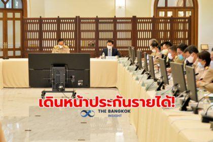 รูปข่าว ชาวสวนยางเฮ! รัฐบาลเดินหน้าประกันรายได้ระยะ 2 ยึดแนวทางเดิม