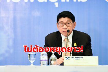 รูปข่าว 'วิษณุ' ชี้ 'วันหยุดชดเชยสงกรานต์' ไม่จำเป็นต้องหยุดยาว!