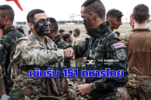 ทหารไทยฝึกร่วมสหรัฐ