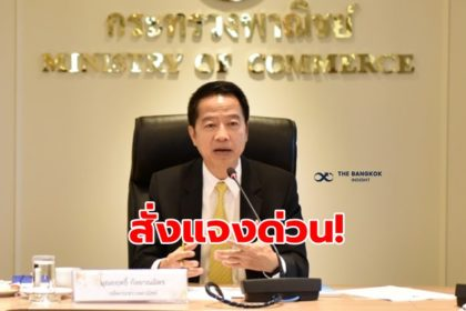 รูปข่าว สั่งทูตพาณิชย์ทำความเข้าใจด่วน! หลังห้างอังกฤษแบนกะทิไทย