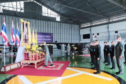 รูปข่าว 'พระบาทสมเด็จพระเจ้าอยู่หัว' พระราชทาน Cessna 182T เข้าประจำการกองทัพบก