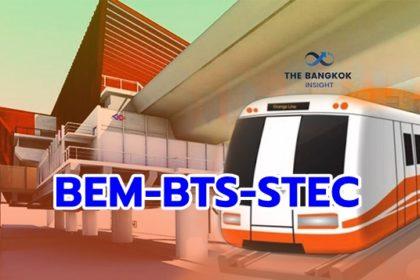 รูปข่าว 3 บิ๊กเนมตบเท้าซื้อซองรถไฟฟ้าสายสีส้มวันแรก 'BTS-BEM-STEC'