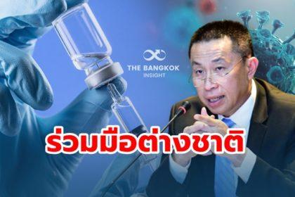 รูปข่าว 'ศักดิ์สยาม' เผยต้องหาต่างชาติร่วมทดลองวัคซีนโควิด-19 เหตุผู้ป่วยไทยไม่พอ