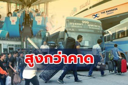 รูปข่าว วันหยุดยาว คนเดินทางด้วย 'รถโดยสารสาธารณะ' 9 ล้านเที่ยว สูงกว่าคาด 15%