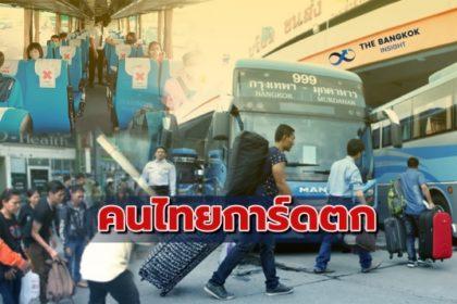รูปข่าว คนไทยการ์ดตก ทั้งที่กลัว โควิดระบาดระลอก 2 กังวลเปิดผับ บาร์ ตลาดสด