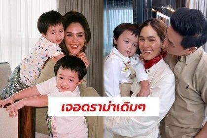 รูปข่าว ชมพู่ อารยา กับดราม่าเดิมๆ ถ่ายรูปครอบครัว แต่ไม่มีลูกแฝดอีกคน?
