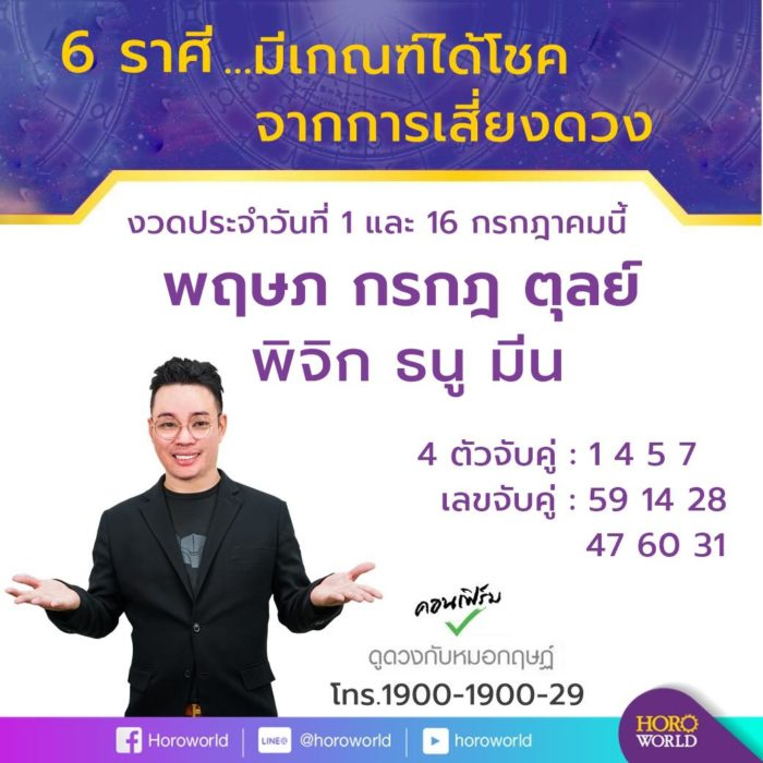 106108103 3057967494299171 9027265841783885890 o