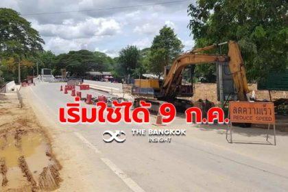 รูปข่าว 'สาธิต' ส.ส.เพชรบุรี  ตรวจงานซ่อมสะพานข้ามคลอง ก่อนเปิดใช้ 9 ก.ค.นี้