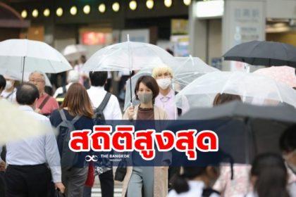 รูปข่าว 'โตเกียว' พบป่วยโควิด 224 ราย ทำสถิติสูงสุดนับตั้งแต่เกิดการระบาด