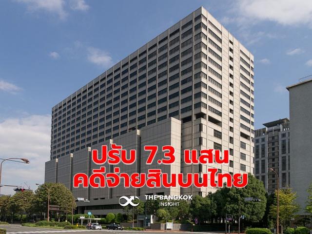 จ่ายสินบนไทย