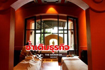 รูปข่าว สื่อนอกชี้ นโยบายรัฐ 'ดึงคนรวย' เที่ยวไทย ซ้ำเติม 'นวดแผนไทย' ยุคหลังโควิด
