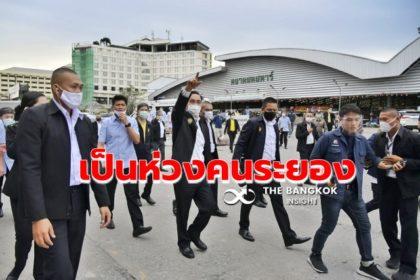 รูปข่าว 'นายกฯ' เป็นห่วงชาวระยอง ขอให้มั่นใจ 'สาธารณสุขไทย' เข้มแข็ง กำชับจังหวัดเร่งสร้างเชื่อมั่น