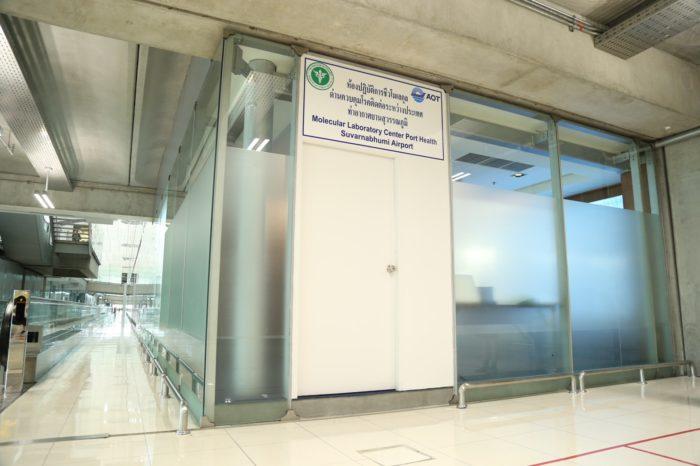 สนามบินสุวรรณภูมิ