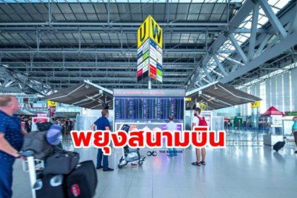 รูปข่าว 'ทอท.' พร้อมร่วมทุน 4 ธุรกิจย่อย 'การบินไทย' ด้านหนี้ที่ติดไว้ 3 พันล้านแค่จิ๊บๆ