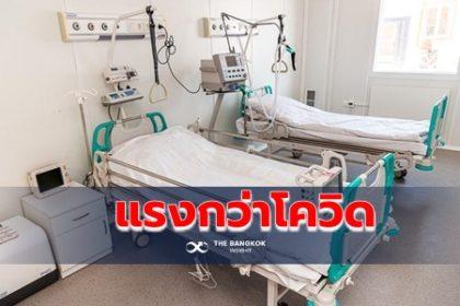 รูปข่าว สถานทูตจีน เตือนคาซัคสถานเจอ 'โรคปอดบวมไม่ทราบสาเหตุ' ทำคนตายมากกว่า 'โควิด'
