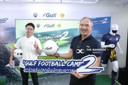 รูปข่าว 'กัลฟ์-บุรีรัมย์ ยูไนเต็ด' จัด  'Gulf Football Camp'  ปี 2 เฟ้นหาดาวรุ่งไปฝึกฝีเท้า กับ 'ดอร์ทมุนด์'