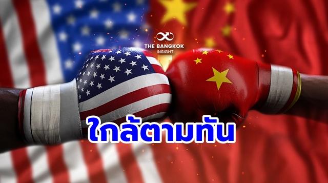 เศรษฐกิจ จีน สหรัฐ