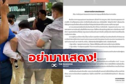 รูปข่าว เพนกวิน : เครือข่ายปลดแอกซัดรัฐบาล อย่าเล่นละครว่ารับฟัง เบื้องหลังปิดปาก