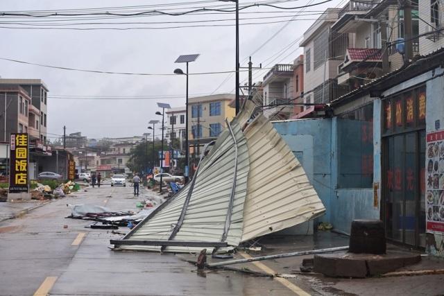 พายุไต้ฝุ่นเมขลา