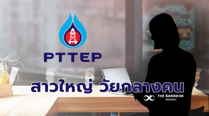 PTTEP02 01