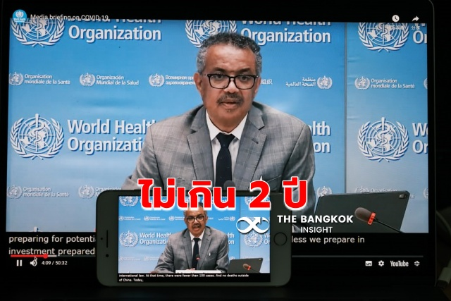 WHO chief hopes COVID 19 pandemic to last less than two years2