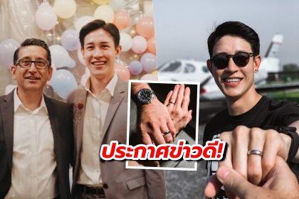 รูปข่าว กัสเบล โชว์แหวนนิ้วนางซ้าย หลังถูกแฟนหนุ่มฝรั่งขอแต่งงาน เพื่อนๆแห่ยินดี!