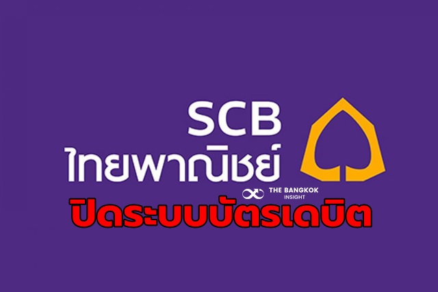 scb248633