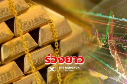 รูปข่าว 'ทองคำ' จ่อร่วงยาว หลุด 1,800 ดอลลาร์