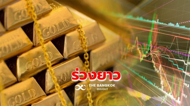 ทองคำ ๒๐๐๙๒๕ 5