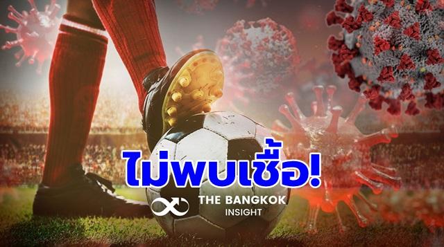 นักฟุตบอล14963