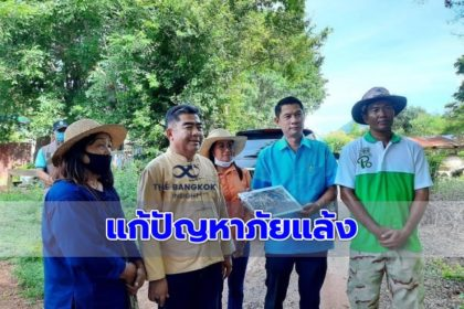 รูปข่าว 'ส.ส.ภูดิท' รับปากชาวบ้าน กันที่ดินราชพัสดุขุดอ่างเก็บน้ำ